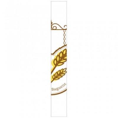 Sac baguette longue kraft blanc décor longueur 67 cm
