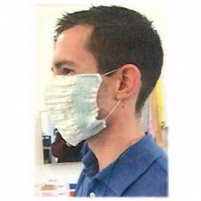 Masque de protection lavable 24x12cm- Sachet de 10 pieces